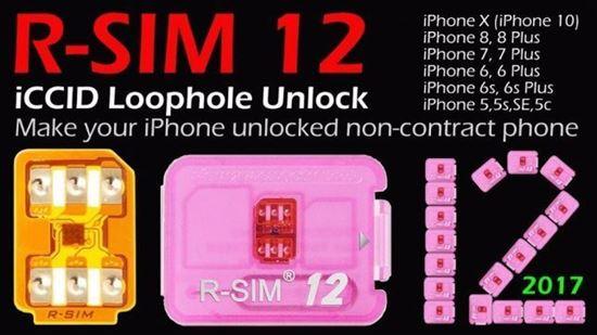 Снимка на Rsim 12 - отключване за Iphone 5 5c 5s 6 6+ 6s 6s+ 7 7+ 8 10 X