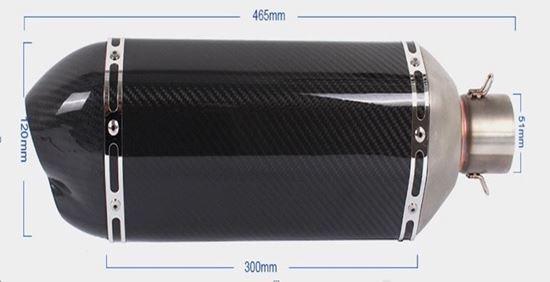 Снимка на Спортно гърне за мотоциклет атв ендуро пистов крос 35-51мм