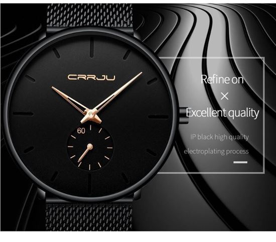 Снимка на Елегантен часовник CRRJU унисекс