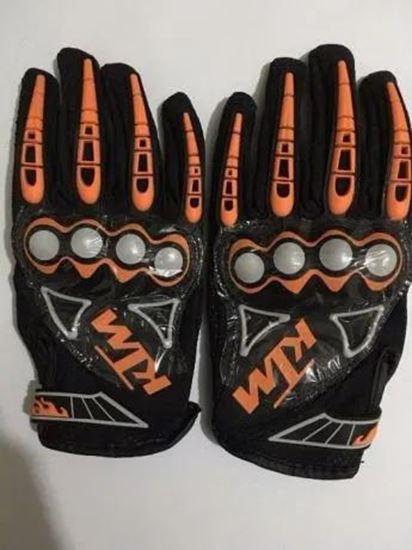 Снимка на КТМ Удобни ръкавици с Гумен протектор срещу всякакви ударi