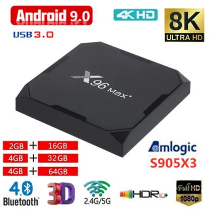 Снимка на Тв Бокс -X96 Max Plus 8K Android 9.0 TV Box 4GB / 32GB Quad Core 64 Bi