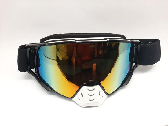 Picture of Маска Очила Маски ски сноуборд ski snowboard goggle