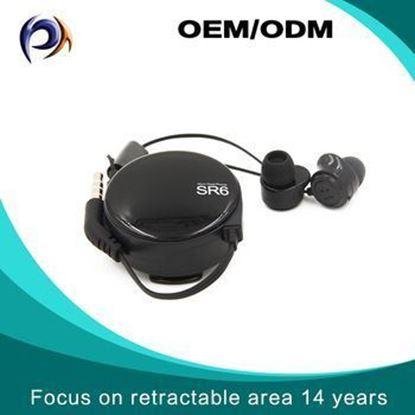 Picture of Нови слушалки SR6 със съпер качествен звук на промо цена възползвай се