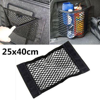 Picture of Нова еластична мрежа органайзер за багажник кола автомобил каравана