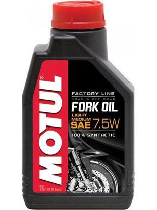 Picture of MOTUL FORK OIL MEDIUM FACTORY LINE 7.5W 1L